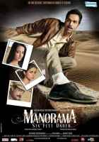 Manorama Six Feet Under Wallpaper Poster