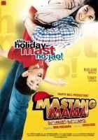 Mastang Mama  Poster