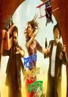 Matru Ki Bijlee Ka Mandola Wallpaper Poster