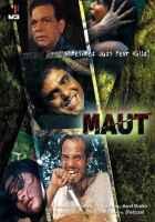 Maut Photos Poster