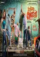 Meeruthiya Gangsters Photo Poster