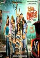 Meeruthiya Gangsters Wallpaper Poster