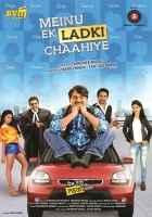 Meinu Ek Ladki Chaahiye  Poster