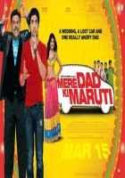 Mere Dad Ki Maruti New Poster