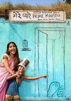 Mere Pyare Prime Minister Photos