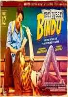 Meri Pyaari Bindu Image Poster