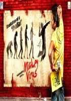 Mickey Virus Photo Poster
