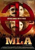 MLA - An Inside Intruder  Poster