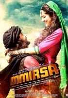 Mmirsa Souryansh Bharadwaj Saanvi Poster