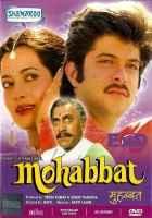 Mohabbat (1985) Image Poster
