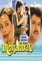 Mohabbat (1985)