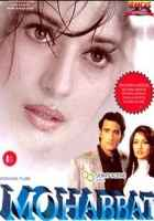Mohabbat Images Poster