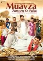 Muavza - Zameen Ka Paisa First Look Poster