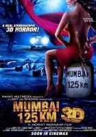 Mumbai 125 KM Photos