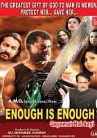 Murder Madhuri HD Wallpaper Poster