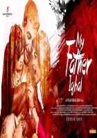 My Father Iqbal Image Poster