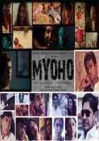 Myoho Photos