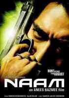 Naam 2013 Ajay Devgn Poster