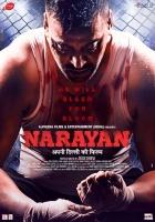 Narayan Photos