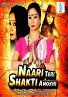 Nari Teri Shakti Anokhi  Poster