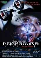 Neighbours First Look Poster