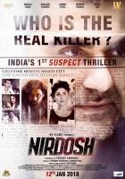 Nirdosh (2018)