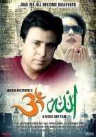 Om Allah  Poster