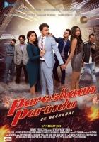 Pareshaan Parinda Photos