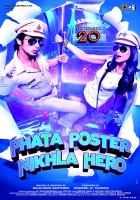 Phata Poster Nikla Hero First Look Poster