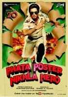 Phata Poster Nikla Hero Shahid Kapoor Poster