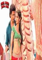 Phata Poster Nikla Hero Shahid Kapoor Ileana DCruz Item Song Stills