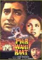 Phir Wohi Raat  Poster