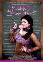 Pinky Moge Wali Neeru Bajwa Pics Poster