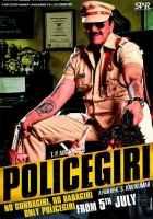 Policegiri First Look Poster