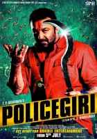 Policegiri Photos