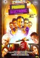 Prakash Electronic Photos
