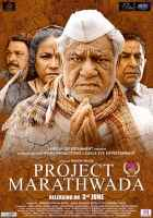 Project Marathwada Photos