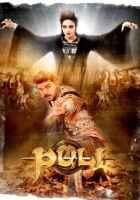 Puli Image Poster