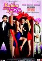 Rabba Main Kya Karoon First Look Poster