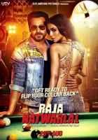 Raja Natwarlal Emraan Hashmi Humaima Malick Hot Poster