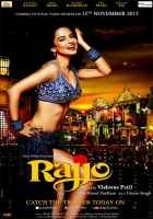 Rajjo Photos