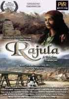 Rajula  Poster