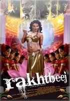 Rakhtbeej  Poster