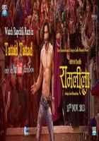 Ram Leela Ranveer Singh Poster