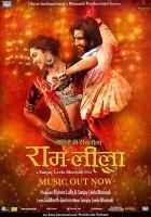 Ram Leela Wallpaper Poster