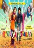 Ramaiya VastaVaiya First Look Poster