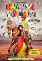 Ramaiya VastaVaiya Girish Taurani Shruti Haasan Poster