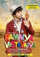 Ramaiya VastaVaiya Girish Taurani Wallpaper Poster
