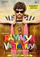 Ramaiya VastaVaiya New Poster