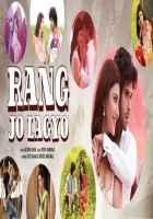 Ramaiya VastaVaiya Rang Jo Lagyo Stills